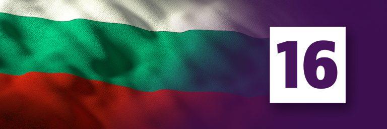 """Кандидати за народни представители на """"Да, България!"""""""