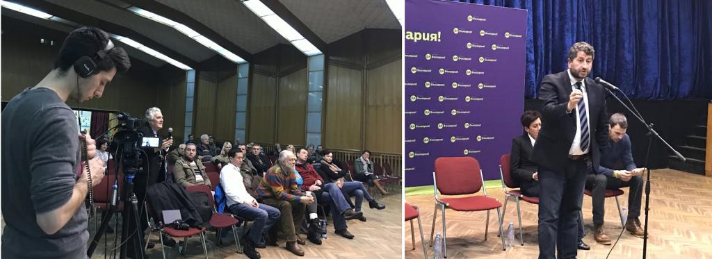 """""""Да, България!"""" търси застъпници на демокрацията"""