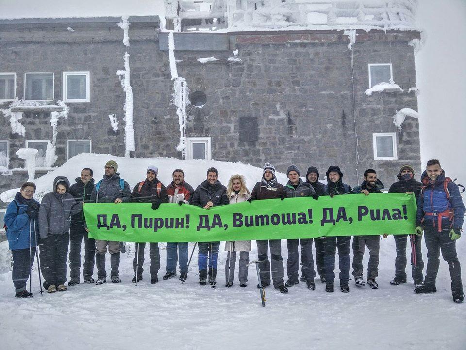 """Екип на """"Движение Да България"""" изкачи Черни връх за каузата на природата"""