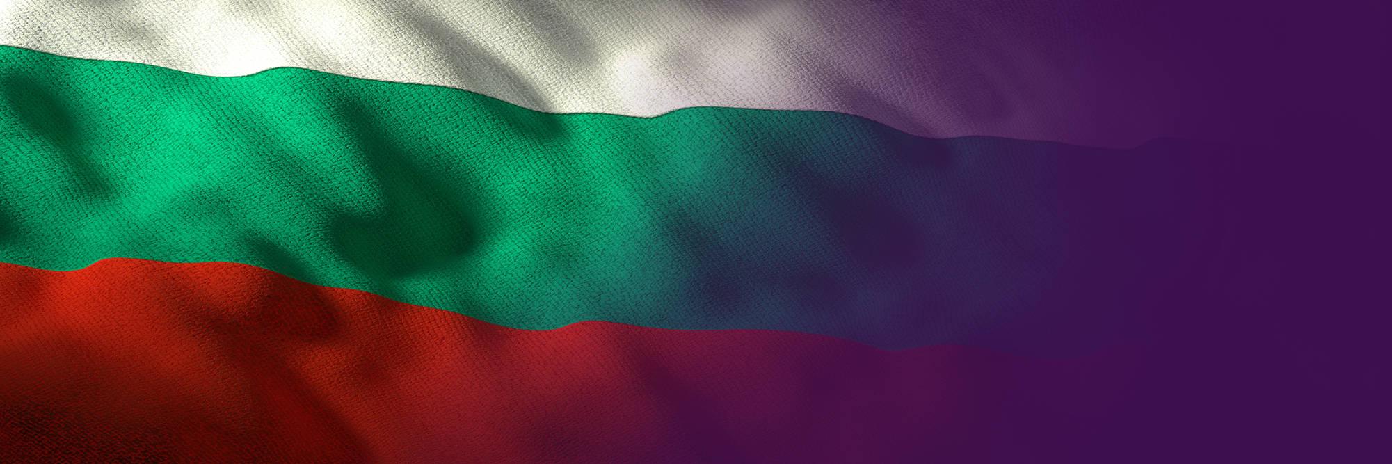 """Писмо до политическите партии от Христо Иванов, председател на """"Да, България!"""""""