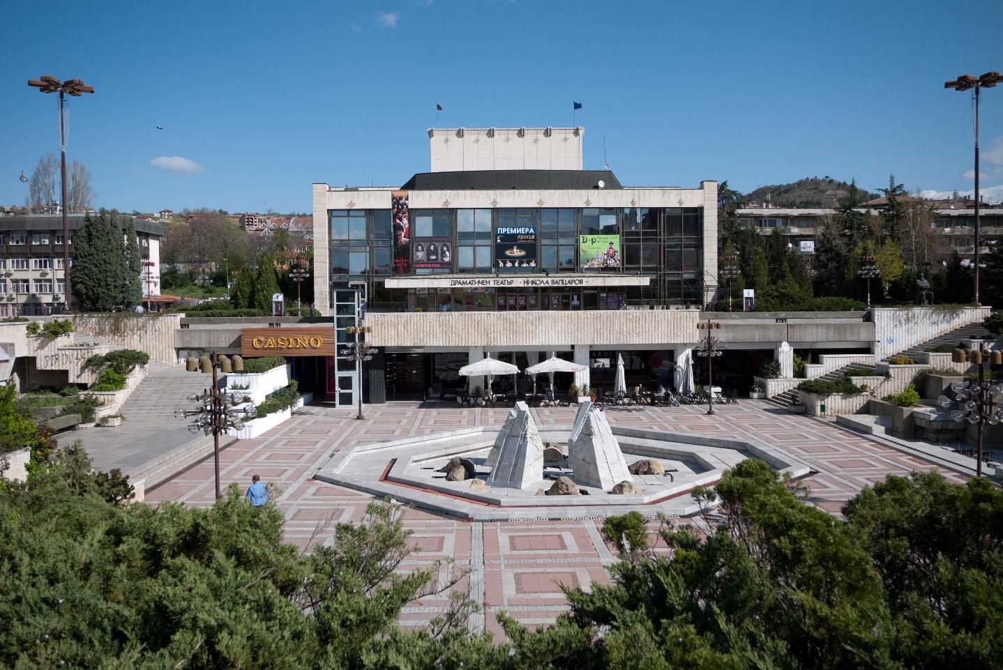 Покана за Общо събрание на местна организация в Благоевград