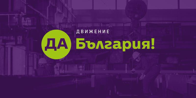 Мерки за алтернативно управление 2018-2019