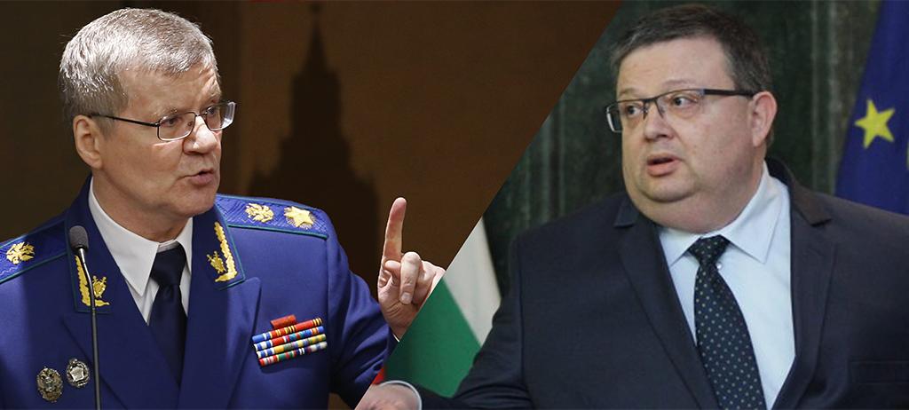 """""""Да, България!"""": Призоваваме всички представители на българската държава, на които предстои да се срещнат с генералния прокурор на Русия, да откажат."""