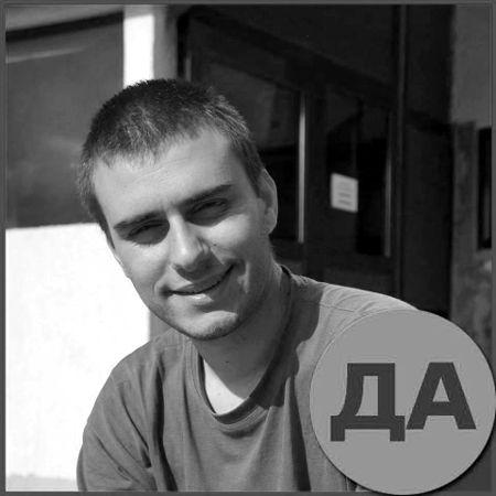 Мартин Цветков