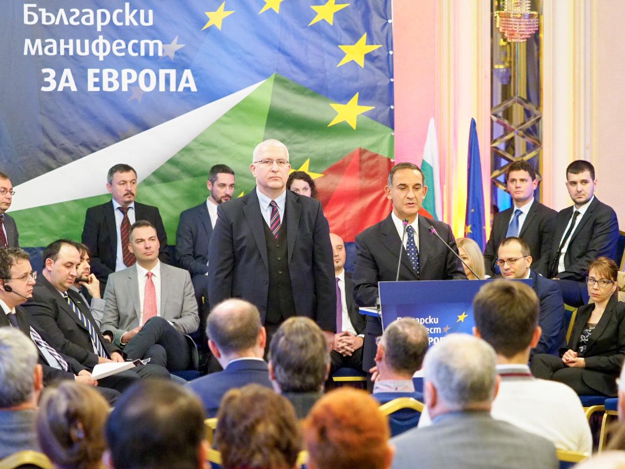 Български манифест за Европа