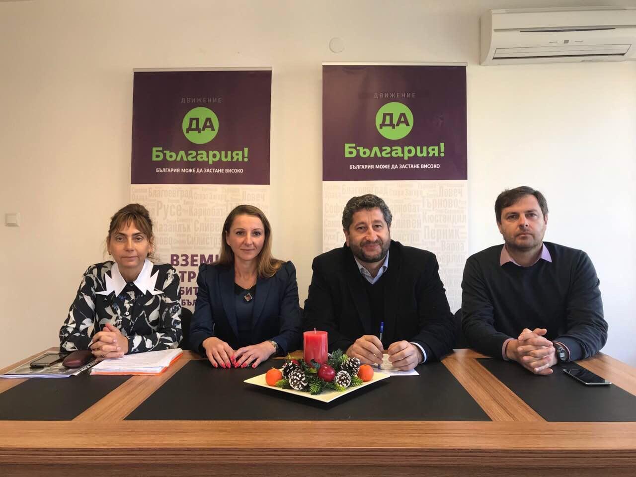 Позиция относно бездействието на Община Пловдив по отношение на  Пловдив – Европейска столица на културата през 2019 г.