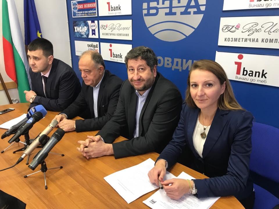 Разследваме проваления транспортен проект на Пловдив