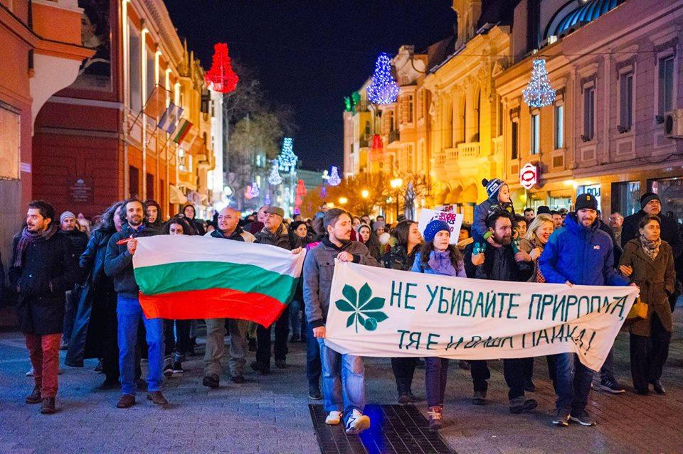 """Втори протестен митинг за Пирин съвместно с ПП """"Зелените"""""""