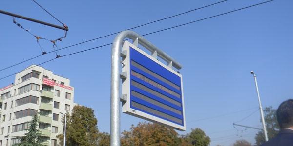 Община Пловдив крие документите по транспортния проект на града