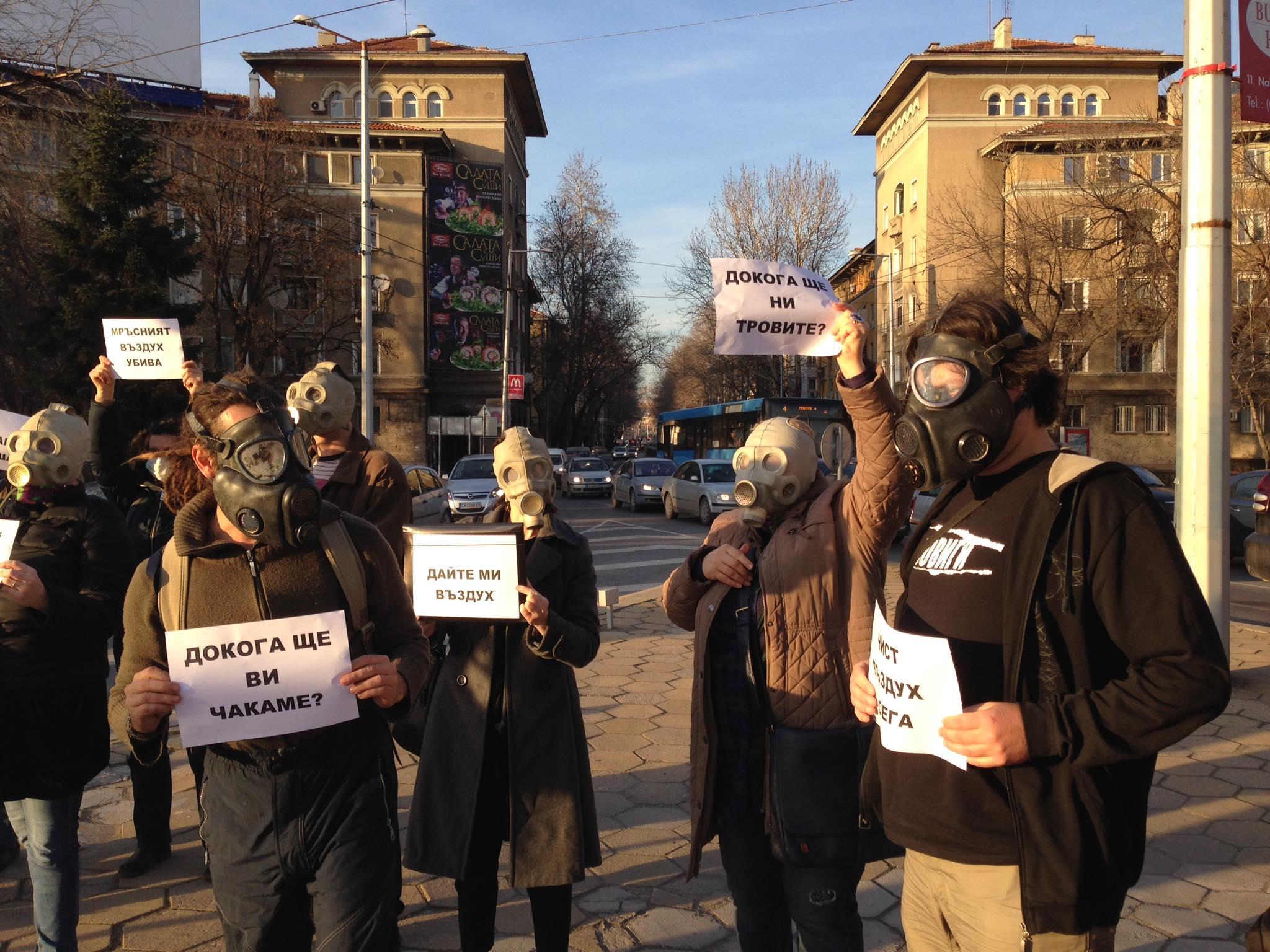 Чист въздух в Пловдив сега, а не през 2023 г.!