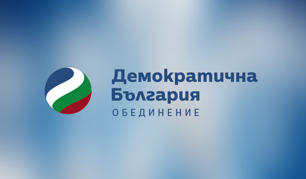 Democratic Bulgaria supports more stringent control over the rule of law on behalf of the European union
