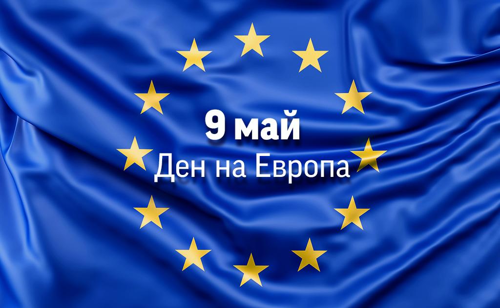 """""""Демократична България"""" отстоява европейския избор на българските граждани"""