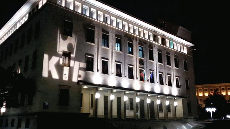 Демократична България: Правителството да предприеме незабавни мерки за кандидатстване в Банковия съюз