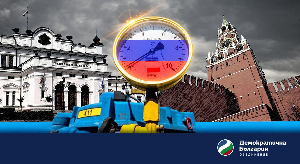 Правителството трябва да настоява за намаляване на цената на газа с поне 20%