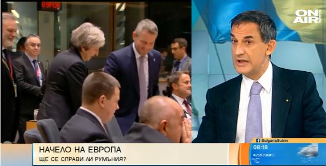 Румъния поема кормилото на ЕС на фона на политически борби и несигурност