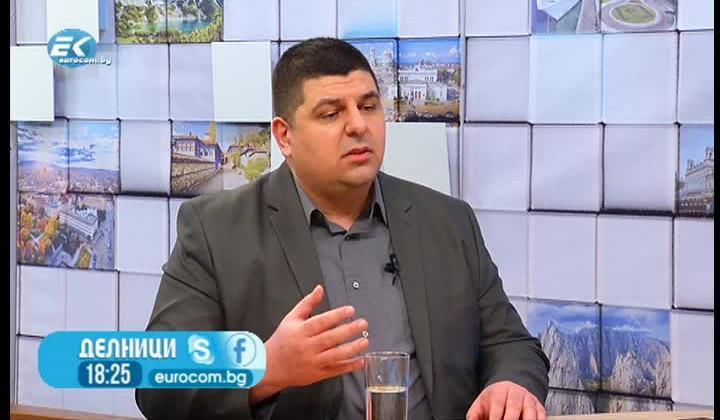 """Делници: Иво Мирчев и Стефан Тафров от ,,Да, България!"""""""