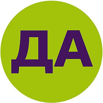 """Подкаст на """"Да, България!"""" – Шести епизод"""