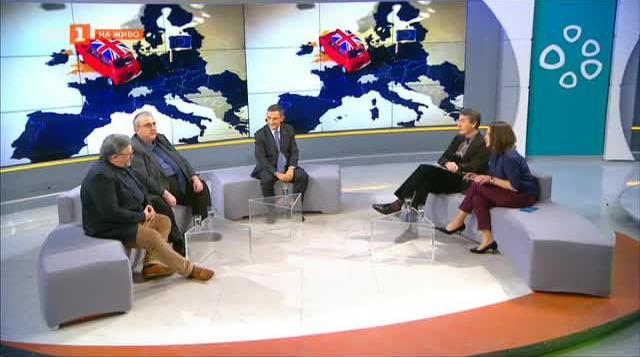 Брекзит: Оттеглянето на Обединеното кралство
