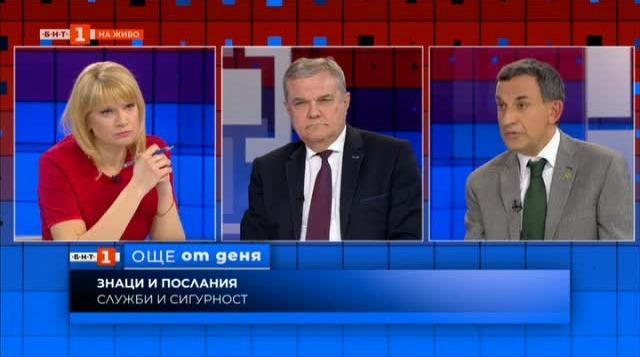 Българска следа в чужди сюжети - Румен Петков и Стефан Тафров