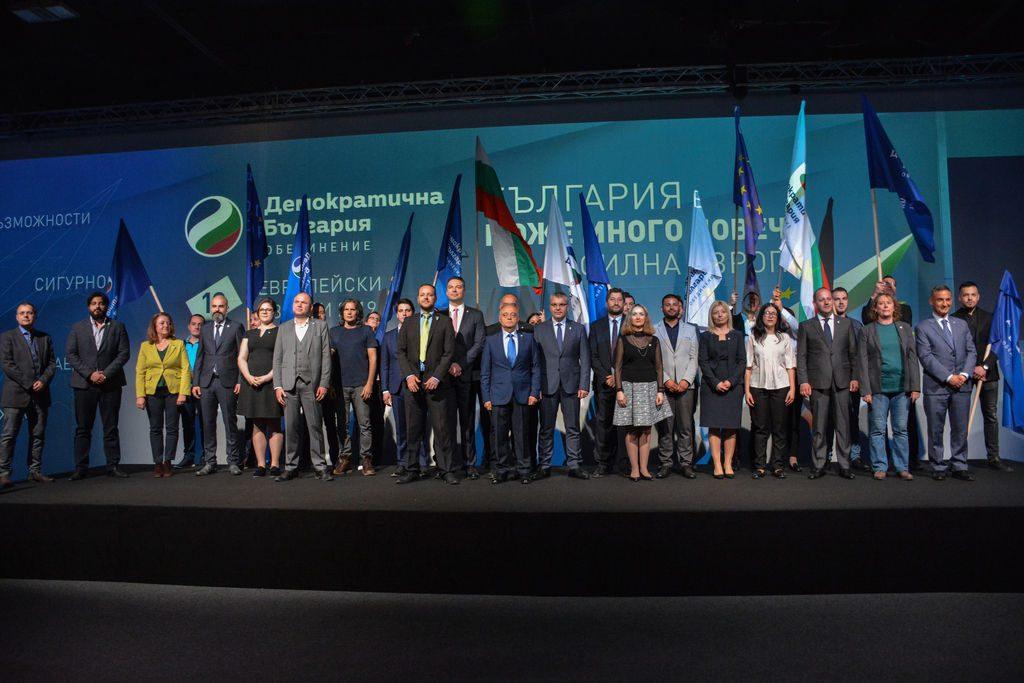 Демократична България  откри кампанията си за Евроизборите