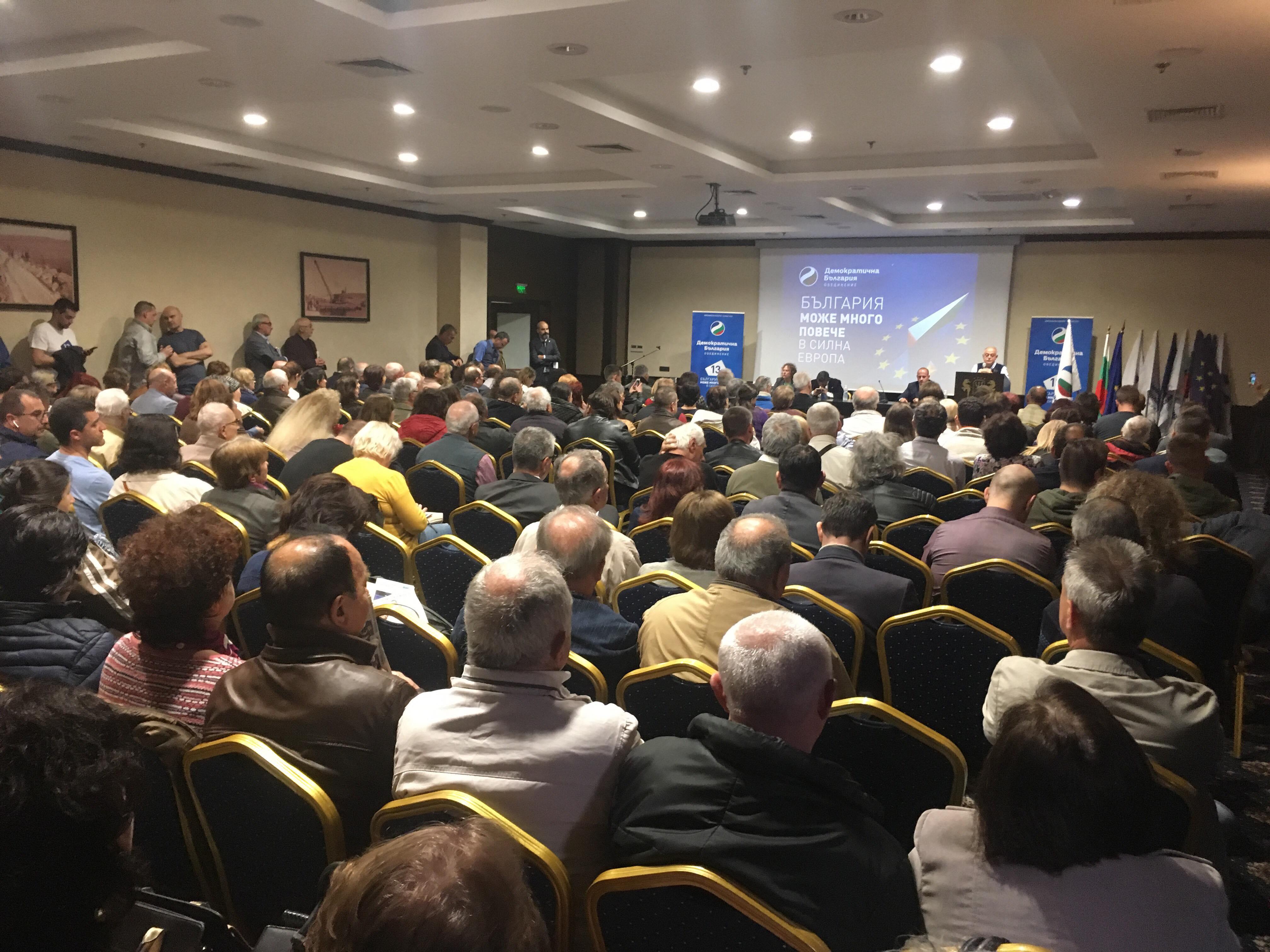 Демократична България е общността на хората, които искат повече Европа в България