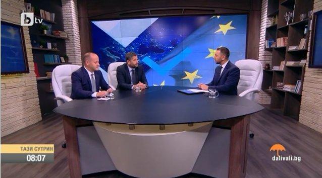 Демократична България е това, което предстои да се случи в Европа - силен, прогресивен и умерен центристки съюз