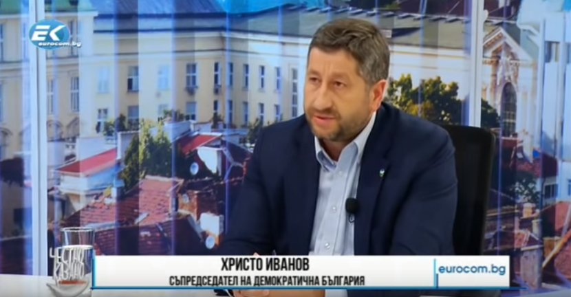 Христо Иванов: Борисов си мечтае да е новият Доган