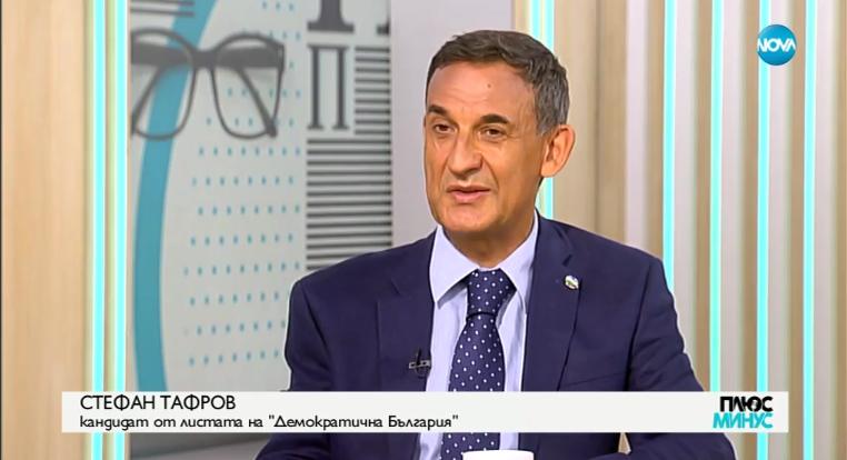 Стефан Тафров: Алтернативата на отровната въртележка във властта между ГЕРБ и БСП, с подкрепата на ДПС, е Демократична България