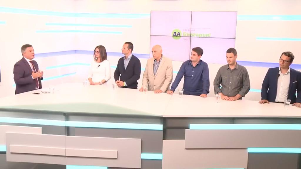 Първи дебат на кандидатите за общински съветници в София на Да, България