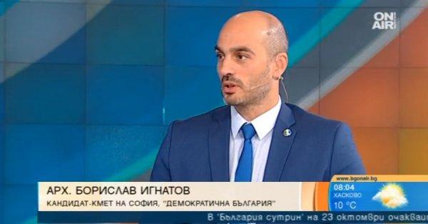 Борислав Игнатов: Имам управленски опит за кметското място в София