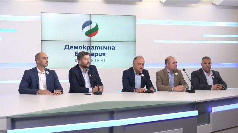 Извънредна пресконференция на Демократична България по повод местните избори