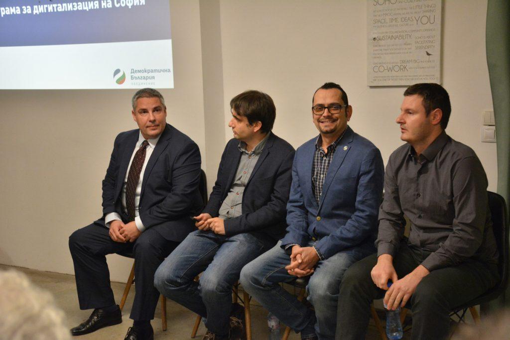 Дигитализацията на София е въпрос на политическа воля - подчерта Демократична България на представянето на дигиталната си стратегия