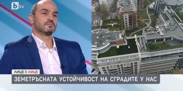 Арх. Борислав Игнатов: Важно е изпълнените сгради да бъдат проверявани и по време на експлоатация