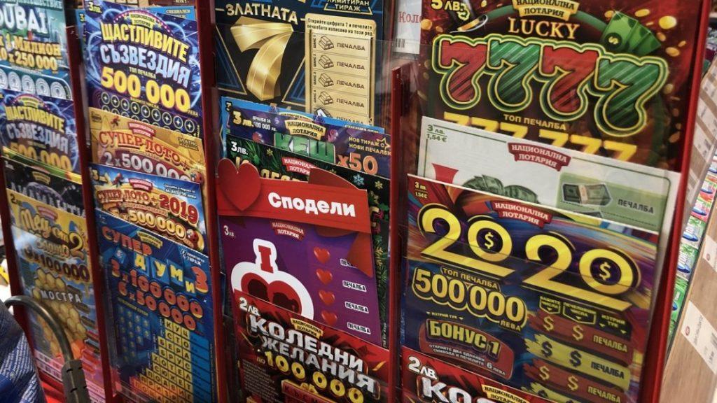Държавата години бездейства пред стремително разрастващия се хазартен бизнес