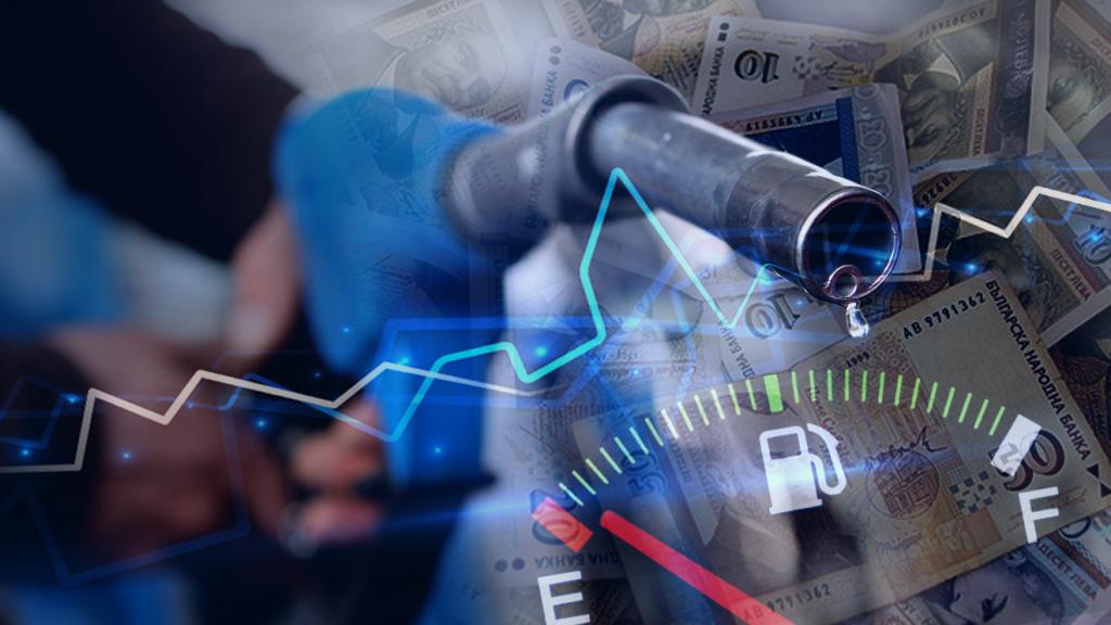 Необходимо е да се премахнат пречките пред конкуренцията на пазара на горива