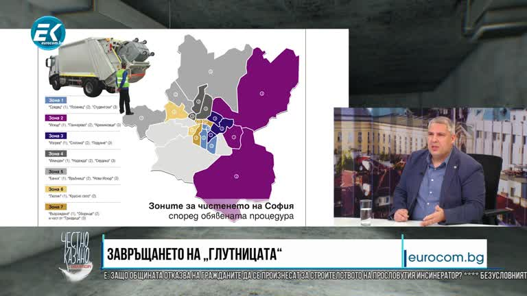 "Методи Лалов в ""Честно казано"" - ""нечистите"" сделки в София"