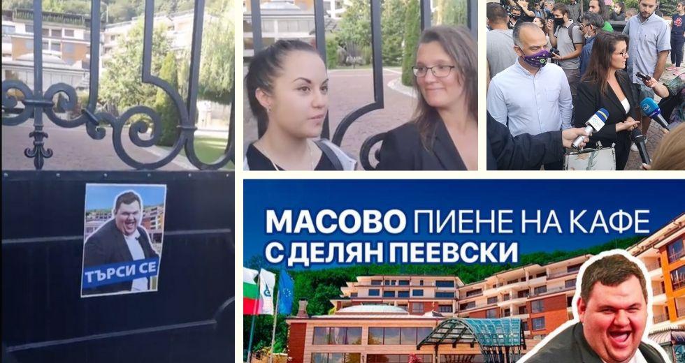 """Делян Пеевски отказа да пие кафе с младежката организация на """"Да, България!"""""""