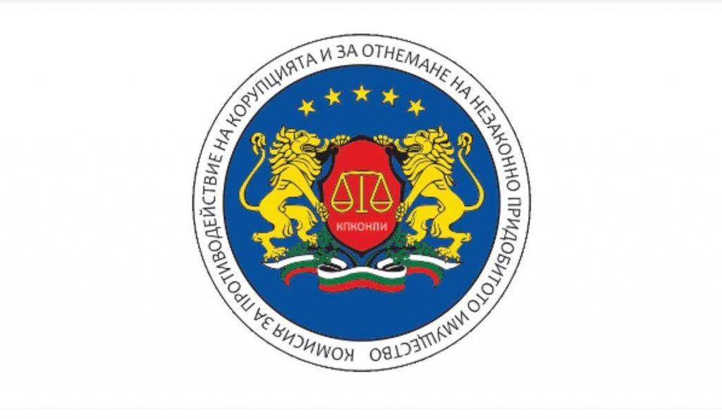 Христо Иванов: Прокуратурата да разследва КПКОНПИ за действия срещу обществения интерес, свързани с продажбата на БТК