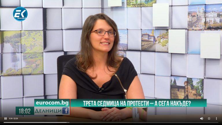 Александра Стеркова. Трета седмица на протести – а сега накъде?