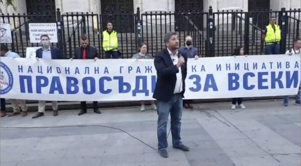 Христо Иванов: Кога българският парламент ще покаже на Гешев цялата сила на народния суверенитет?