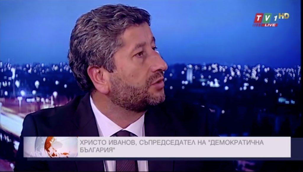 Христо Иванов: Имаме управление, което воюва с бъдещето на България