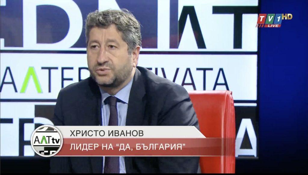 Христо Иванов: Единственият възможен диалог днес, е за честността на изборите