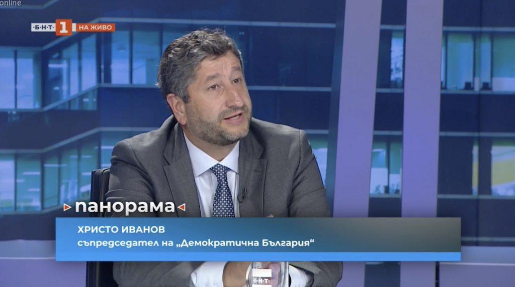 Христо Иванов: Искаме мандат за управление, за да модернизираме България навреме