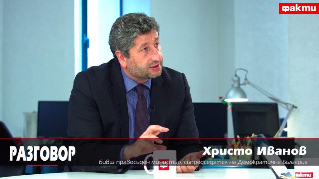 Христо Иванов: Когато се борим, Европа започва да работи и за нас