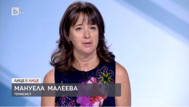 Мануела Малеева: Заради хаоса в здравеопазването хората разчитат на дарителски кампании