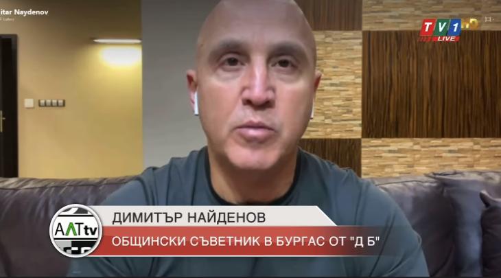 Водна криза или изкуствено напрежение в Бургас - коментар на Димитър Найденов