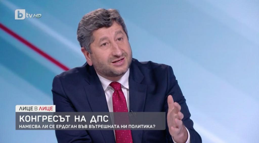 Христо Иванов: Корупционната зависимост на политическата класа се превръща в пробив в националната сигурност