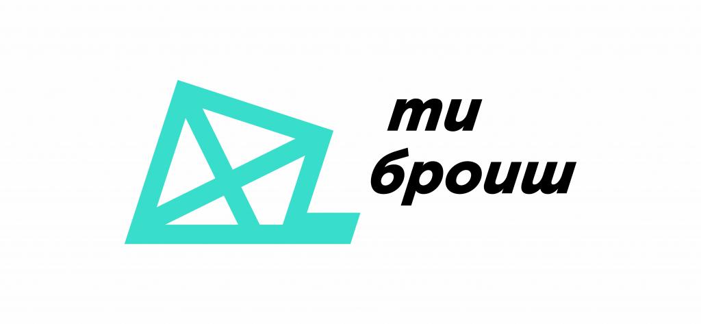 """Демократична България започва национална кампания  за честни избори """"Ти броиш"""""""