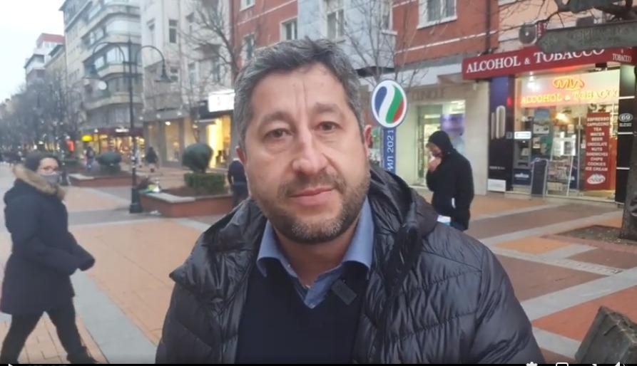 """Христо Иванов: """"Автомагистрали"""" е черна дупка за корупция"""