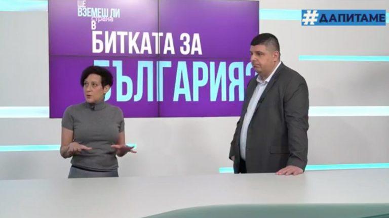 """В #ДАПИТАМЕ с Дани Йорданов: Платформата за Честни избори """"Ти броиш"""""""